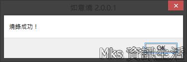 USB 成功2