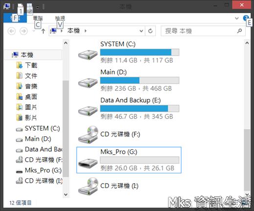 USB 成功
