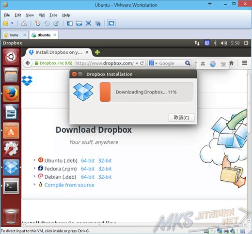 安裝Dropbox