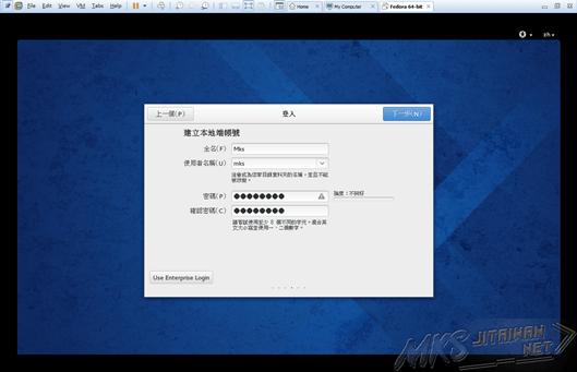 Fedora 20 完成2