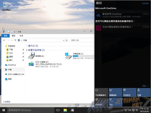 Windows 10 x64-2015-04-30-13-28-29