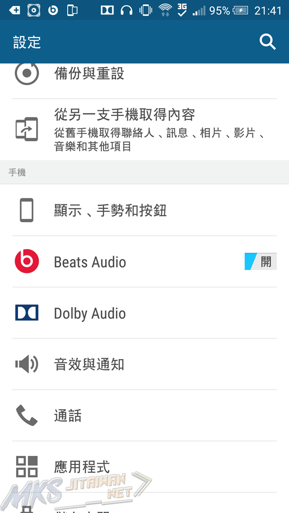 Dolby & Beats Audio