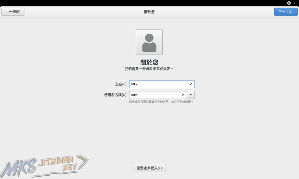 Fedora 64-bit-2015-06-03-21-34-47