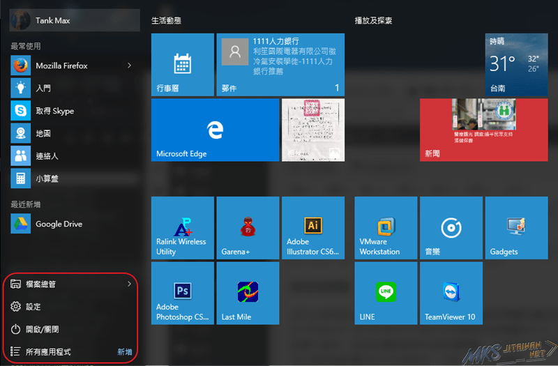 Windows Start